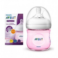 Cumisüveg, 125 ml, pink, NATURAL, Philips Avent